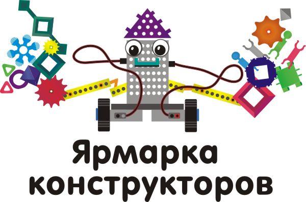 constructor-logo2