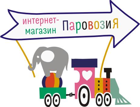 интернет-магазин Паровозия