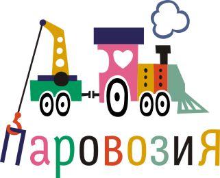 Магазин деревянных железных дорог Паровозия