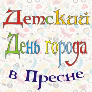ddg-logo