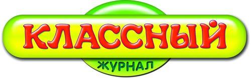 class_logo-2011_light