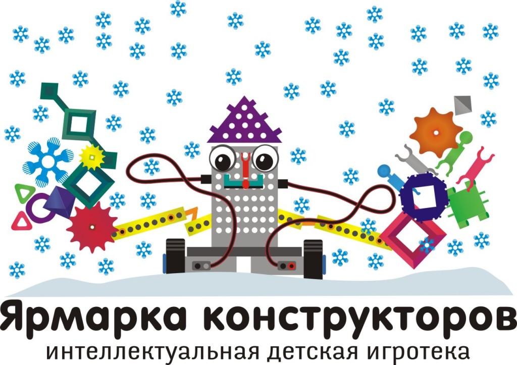 ЯК Сокольники 2014-01 - картинка
