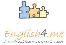 english4me2