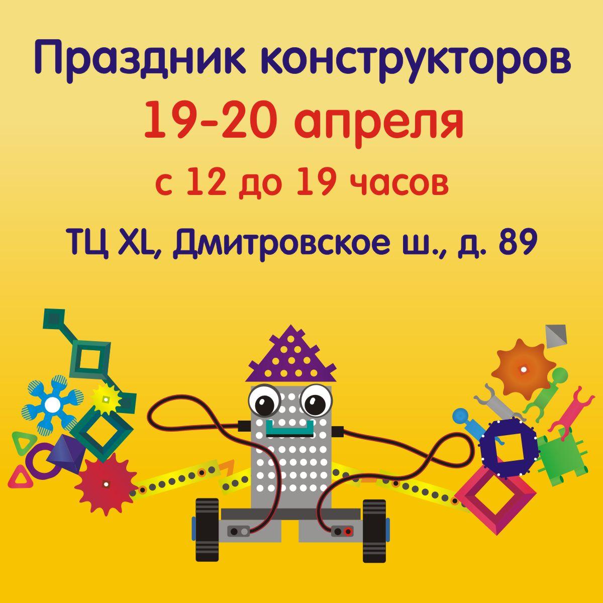 ЯК-наДмитровке 2014-04 -vk