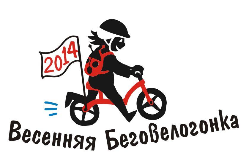 begovelogonka_spring_2014
