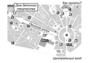 Ярмарка конструкторов в Доме детского творчества в Сокольниках