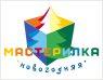 nyMasterilka_45x35