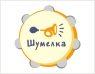 shumelka_45x35