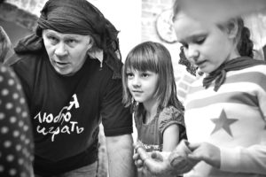 Егор и дети