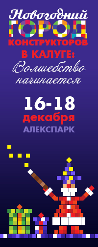 poster_event_390267